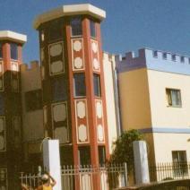 Νηπιαγωγείο στο Περιστέρι